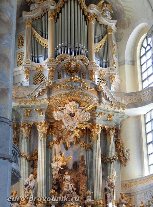 Алтарь собора Фрауэнкирхе