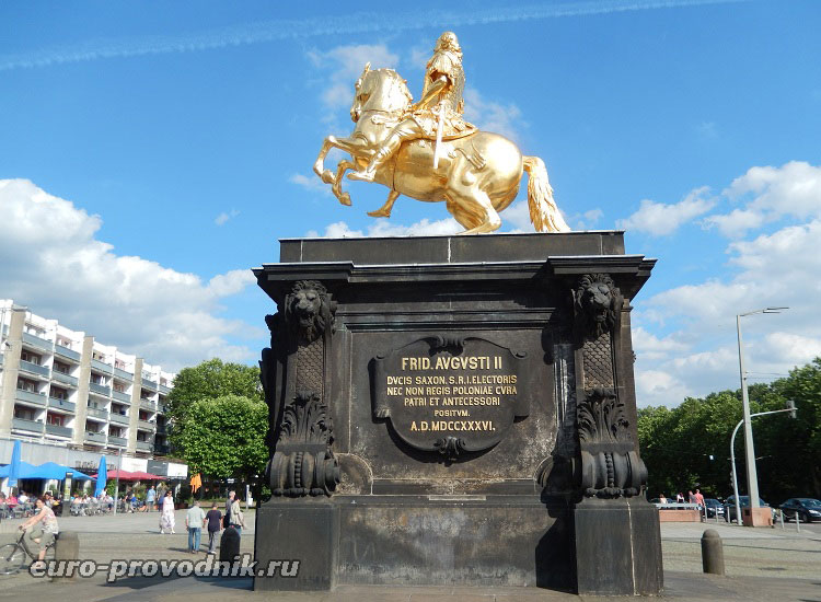 Монумент Августу Сильному