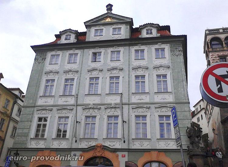 Отель на улице Нерудова