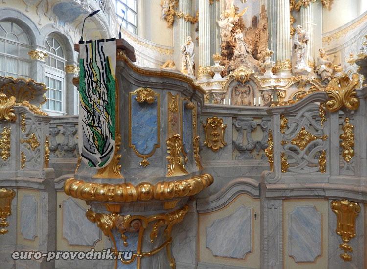 Кафедра собора Богородицы