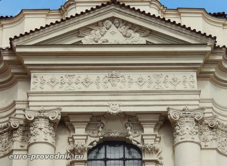Фронтон церкви Кирилла и Мефодия