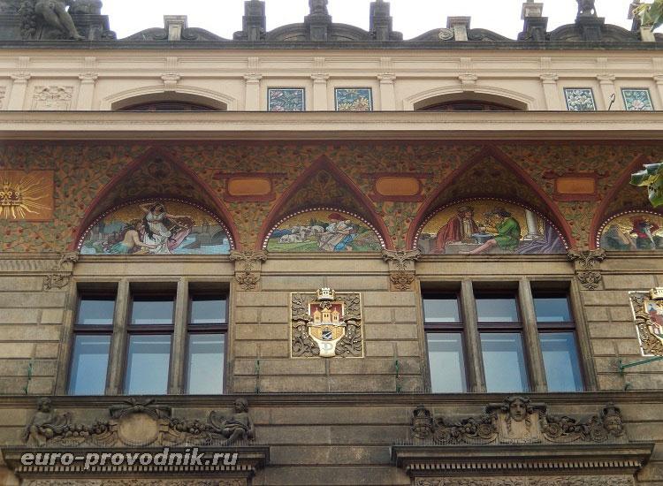 Мозаичные панно на фасаде