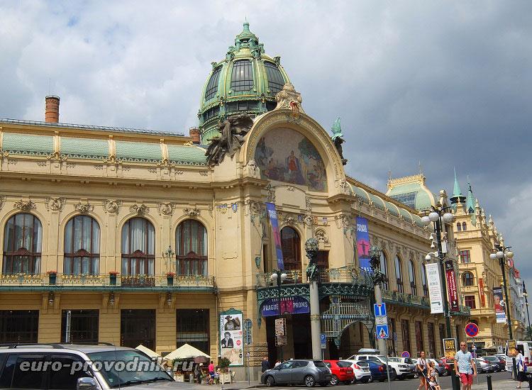 Фасад Общественного дома