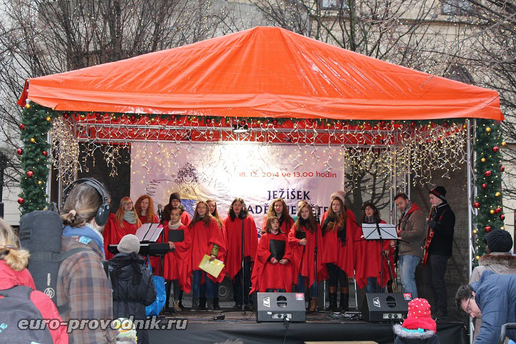Рождественский концерт продолжается!