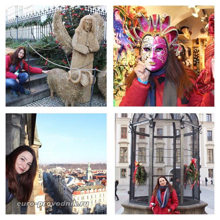 Татьяна в Праге