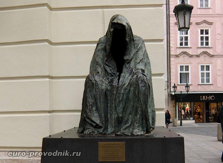 "Скульптура ""Плащ совести"""