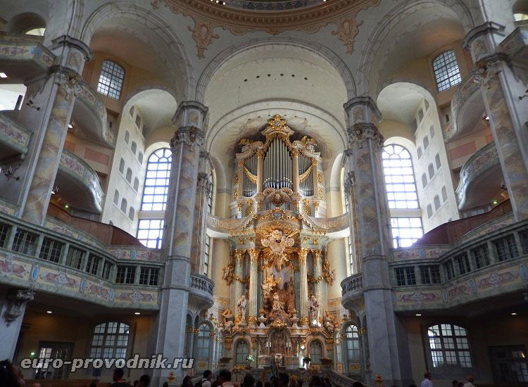 Интерьер собора Богородицы