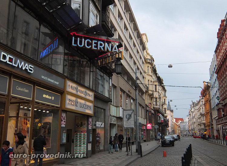 Вход со стороны улицы Vodickova