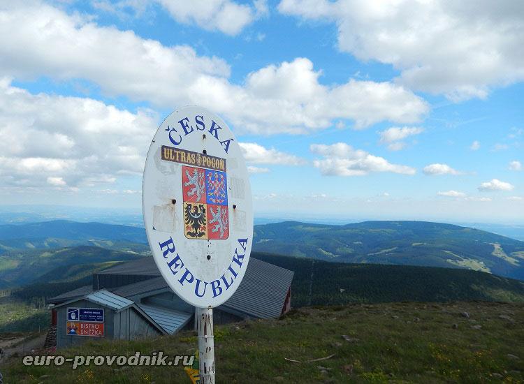 Символ Чешской Республики на Снежке
