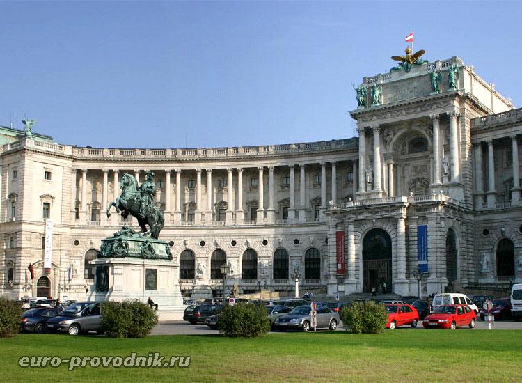 Площадь Героев в Вене