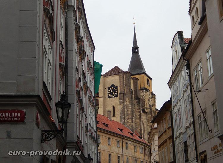 Карлова улица. Вид на костел Св. Ильи