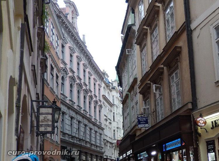 Лабиринты Карловой улицы