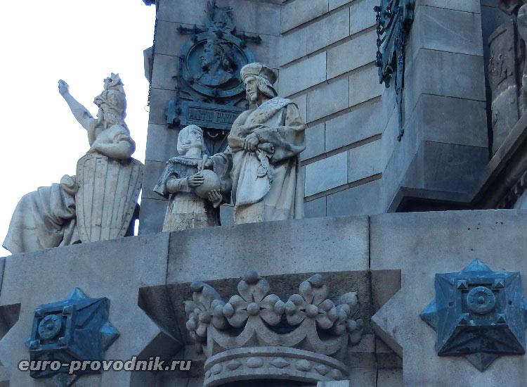 Скульптуры монумента