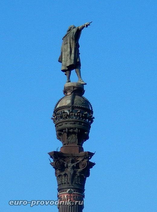 Статуя Христофора Колумба