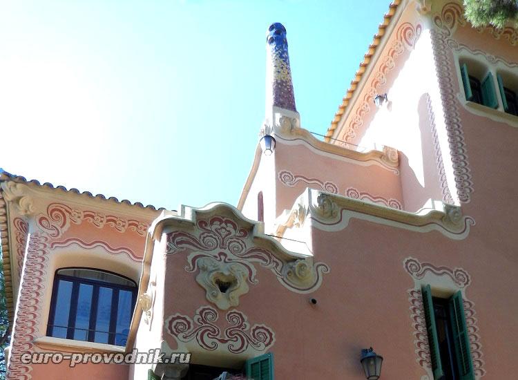 Детали фасада дома-музея Гауди