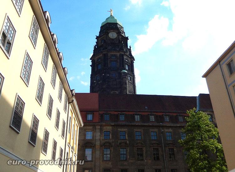 Ратуша в Дрездене