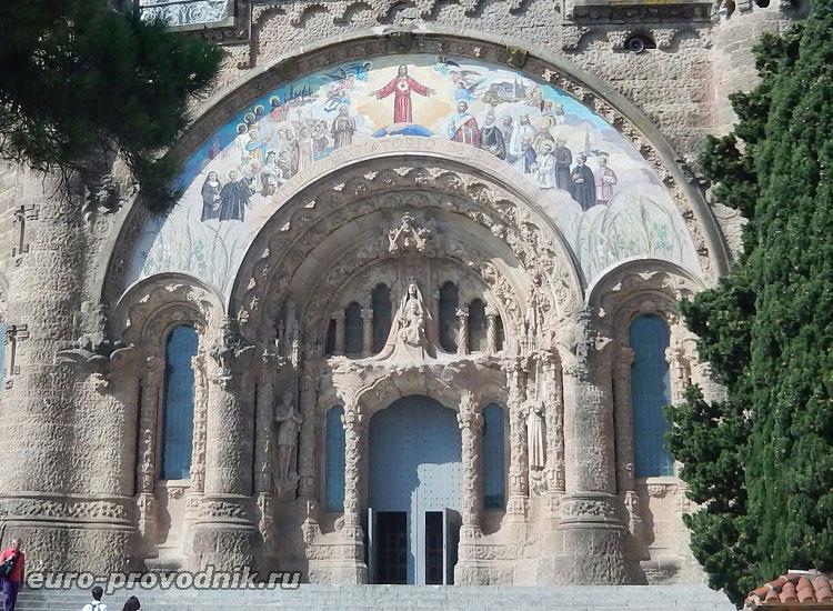 Главный портал собора