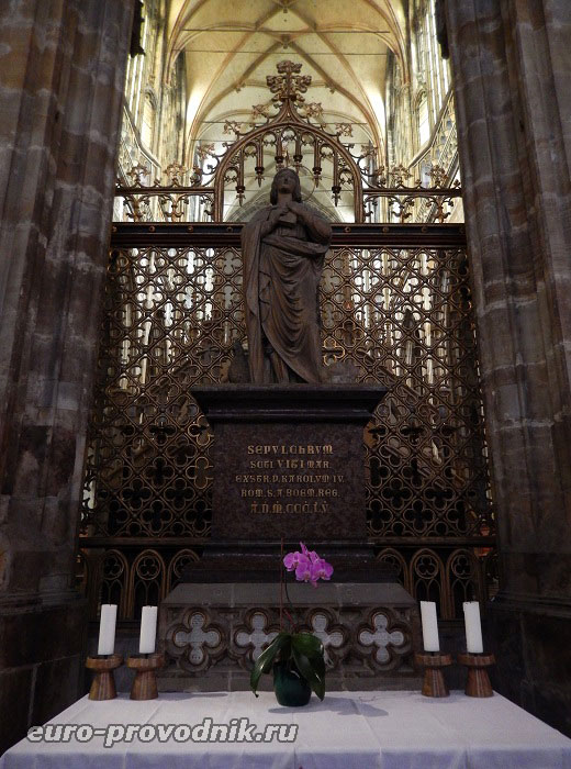 Алтарь Девы Марии