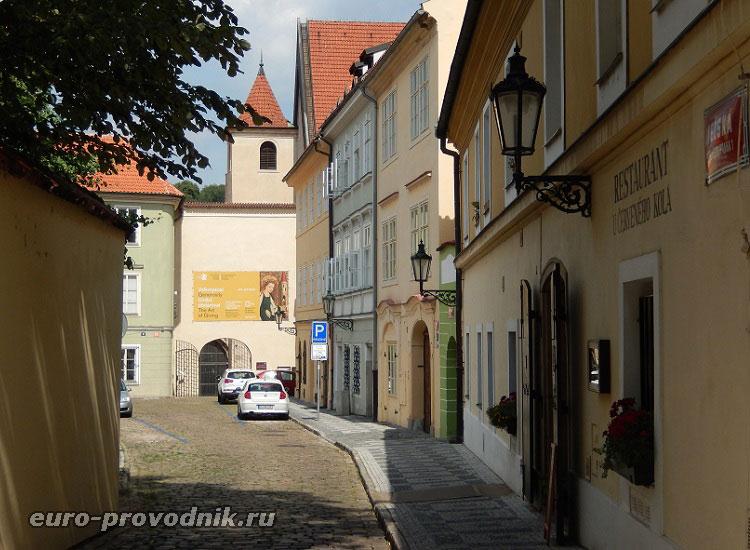 Улица Анежска