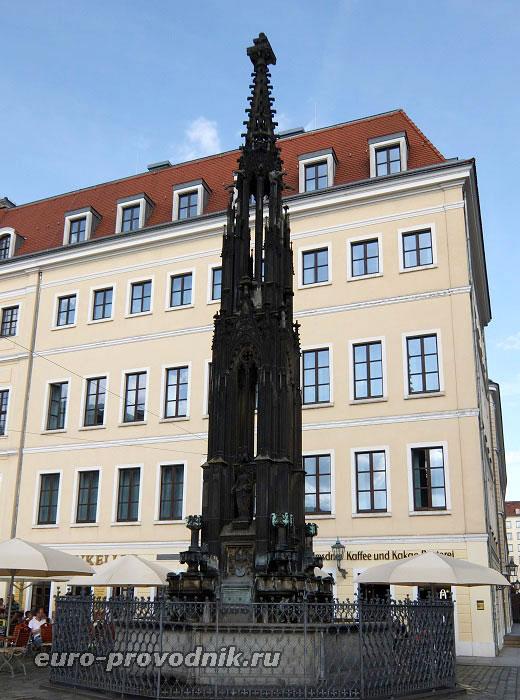 Холерный фонтан в Дрездене
