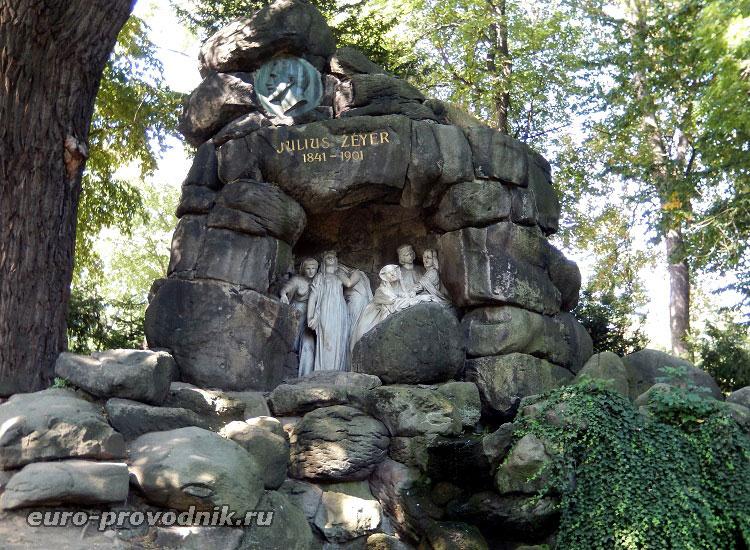 Мемориал в Хотковых садах