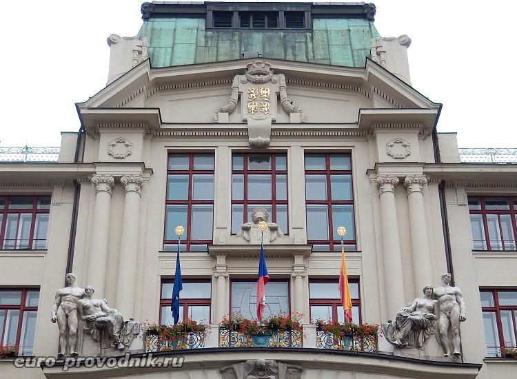 Фасад мэрии в Праге