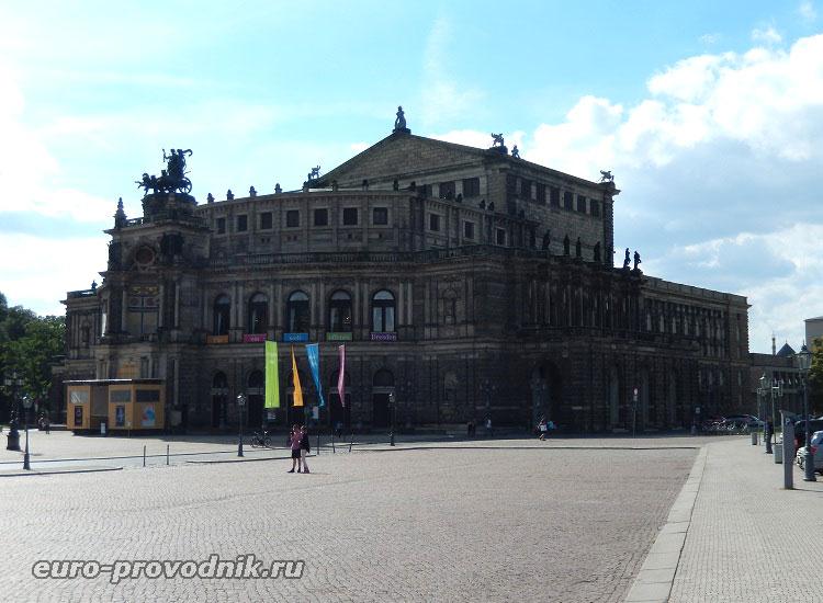 Оперный театр на Театральной площади