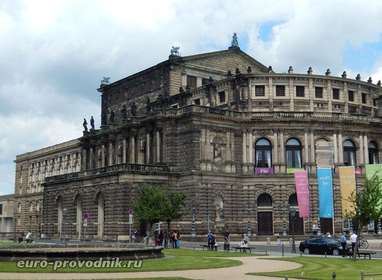 Южный фасад оперы Земпера