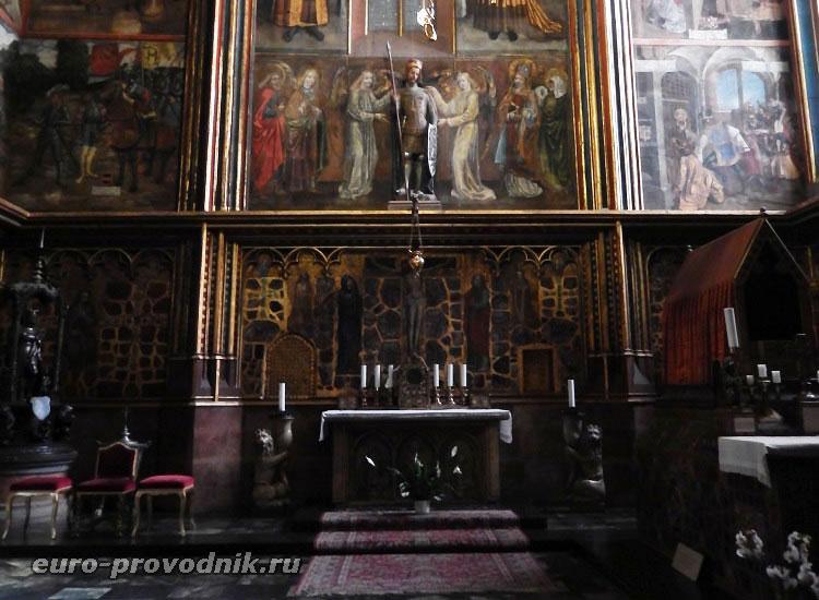 Часовня Святого Вацлава