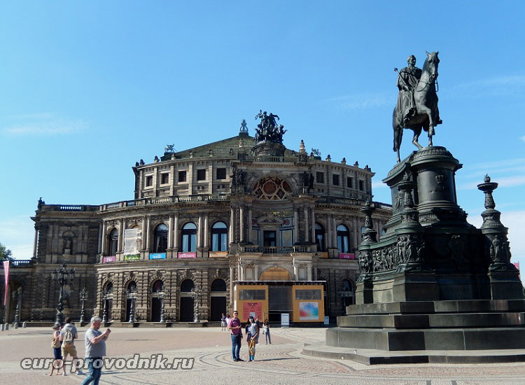 Опера и памятник на Theaterplatz