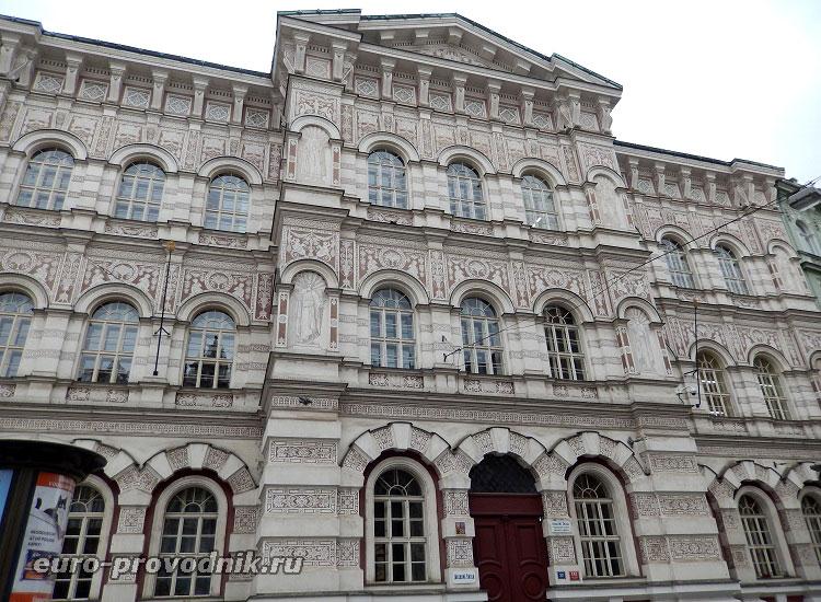 Архитектура улицы Водичкова