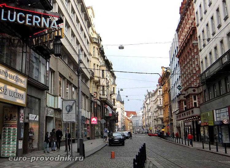 Улица Водичкова