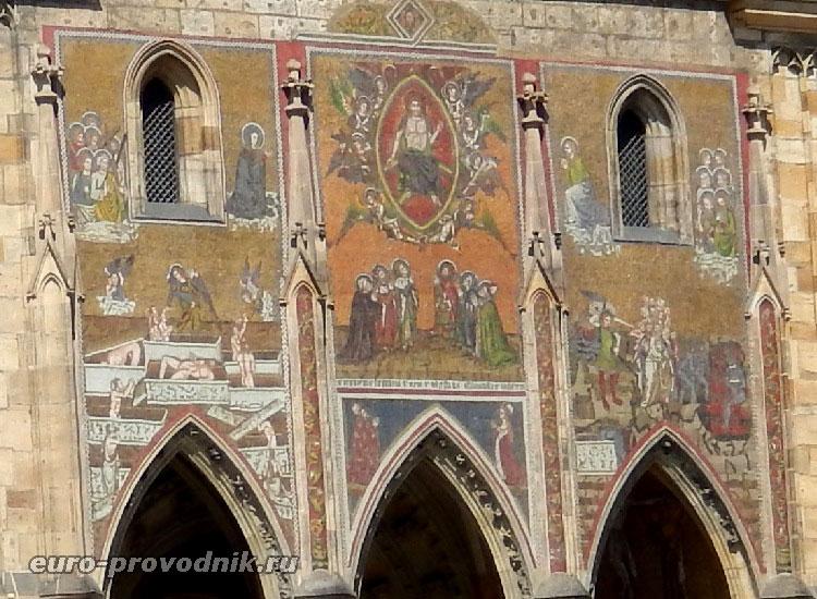 Мозаика Золотых ворот