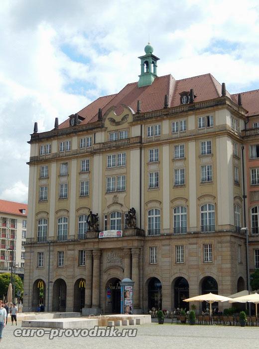 Отель на площади Альтмаркт