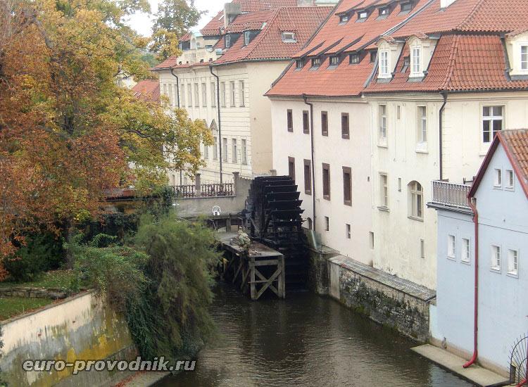 Река Чертовка в Праге