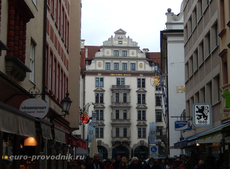 Улица Плацль и Хофбройхаус