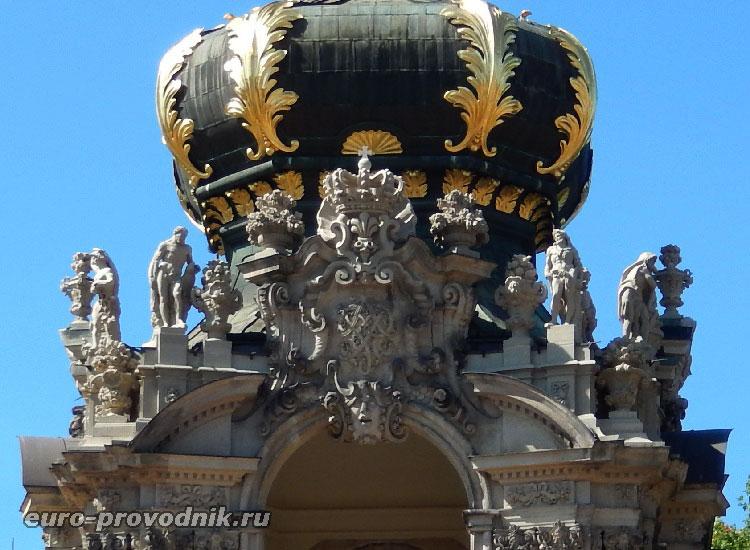 Дрезденское барокко: Коронные ворота