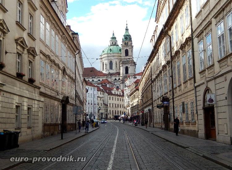 Мала Страна в Праге