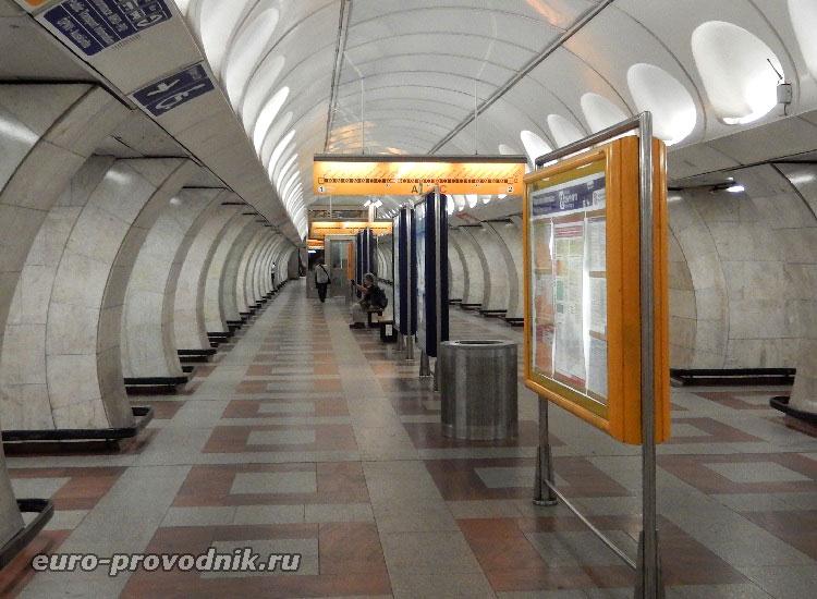 Станции пражского метро