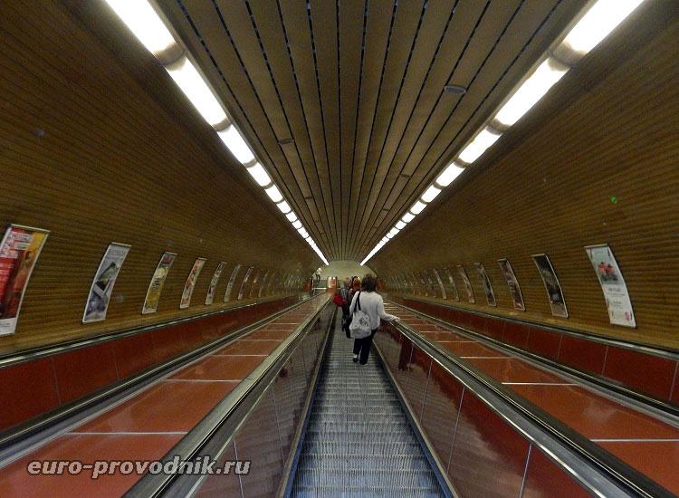 В пражском метро