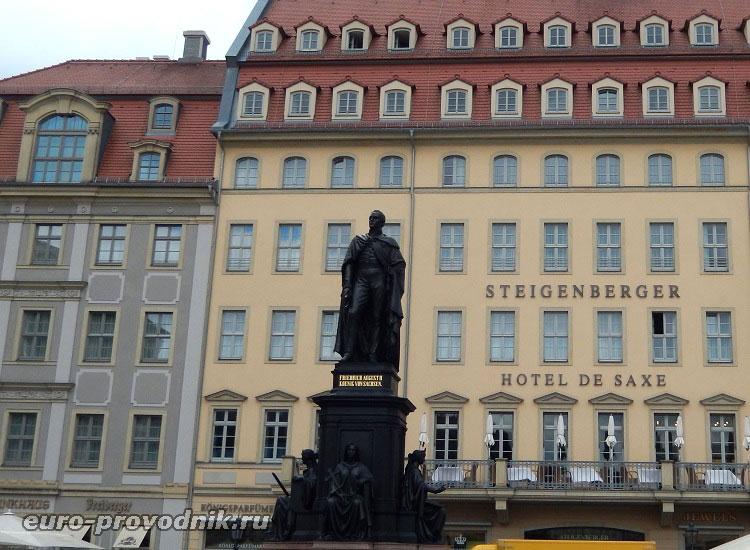 Памятник Фридриху Августу II