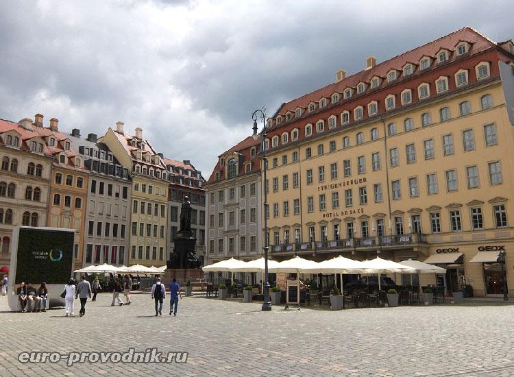 Площадь Neumarkt