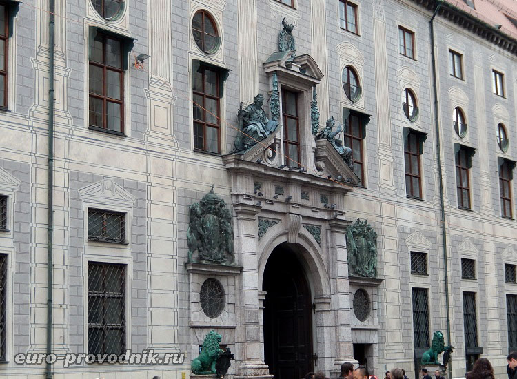 Королевская резиденция в Мюнхене