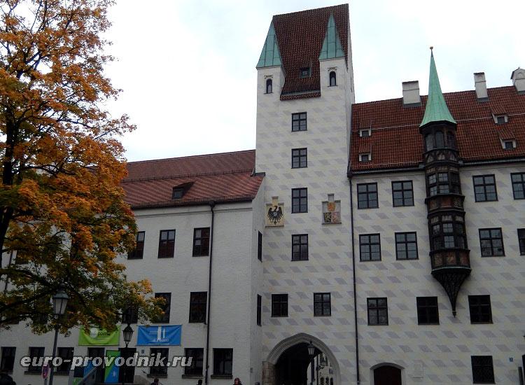 Альтер Хоф - первая резиденция баварских королей