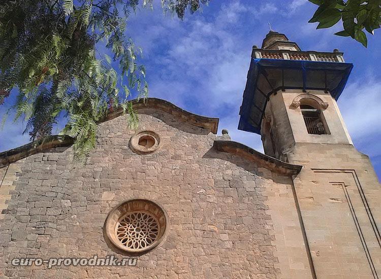 Костел Святой Каталины