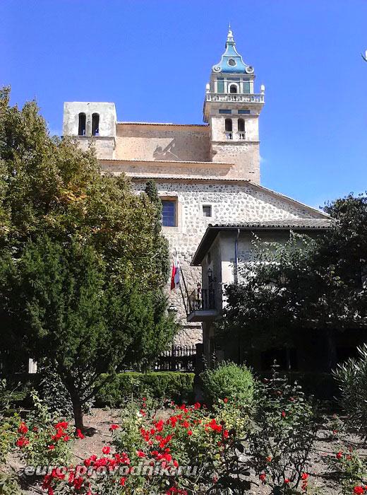 Картезианский монастырь в Вальдемоссе