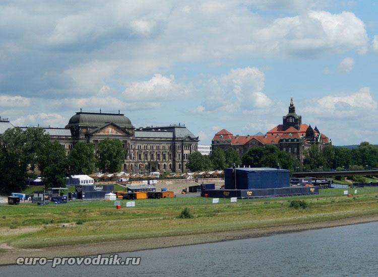 Дрезден Нойштадт