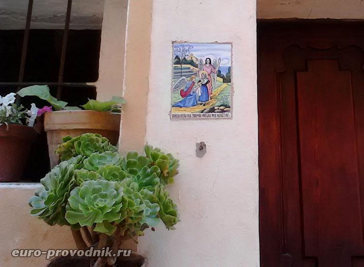 Картины на фасадах домов