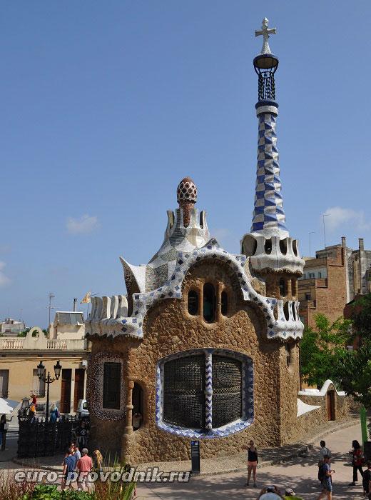 Пряничный домик от Антонио Гауди