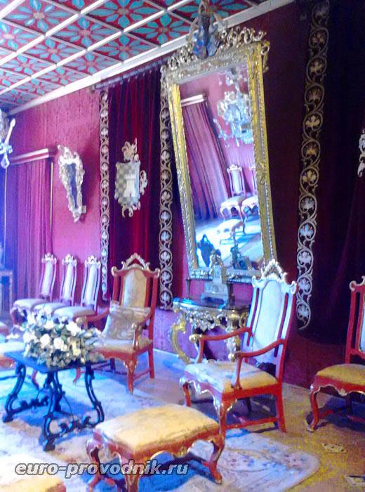 Салон в королевском дворце